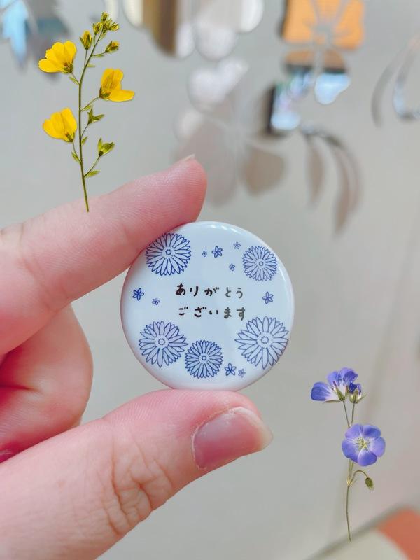 小さな贈り物☆彡